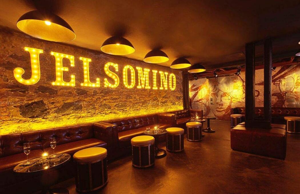 酒吧照明设计